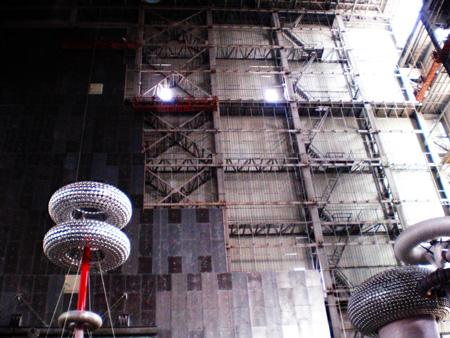 西安高压电器研究所有限责任公司